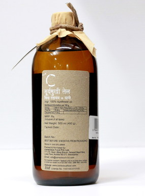 //d27afjhe0vu8x.cloudfront.net/store_5626/products/49758/CF_Sunflower_Oil_organic___cold_pressed_back_%28500ml%29_medium.JPG