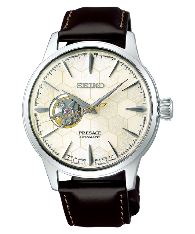 Seiko Star Bar Limited Edition