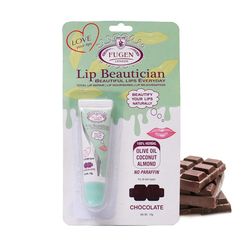 Fugen Lip Beautician - Chocolate