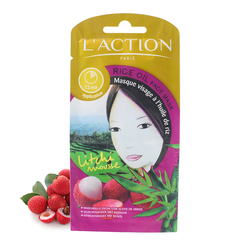 Laction Rice Oil Face Mask